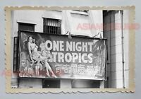 One Night in the Tropics MOVIE POSTER CINEMA THEATER HONG KONG Photo 18415 香港旧照片