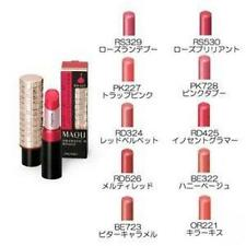 Shiseido Maquillage dramatic Rouge RD526 Melty Red
