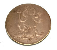 MAA KALI NARMUND EAST INDIA CO. UKL ONE ANNA TEMPLE TOKEN BIG COIN 1818 ANTIQUE
