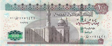 EGYPT 100 POUNDS EGP 2015 P-72b SIG/ T.AMER #24 REPLACEMENT 500 SPACE OUT UNC