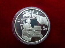 China 5 Yuan Silber Erfindungen 1995 Drucktechnik
