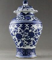 Fine Chinese hand-painted flowers blue and white porcelain vase & lid