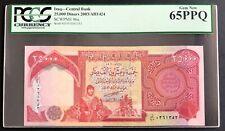 Iraq 2008, UNC 25000 DINAR Banknote P-96b, Gem New - PCGS 65 PPQ