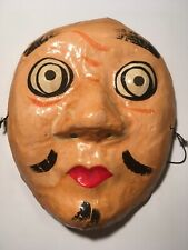 Collectible Chinese Masks (1900-Now) for sale | eBay