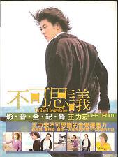 Lee Hom (Wang Li Hong): Bu Ke Si Yi (Unbelieable)     VCD Box