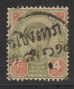 Siam Thailand 1887 King Chulalongkorn local native postmark Chachoengsao