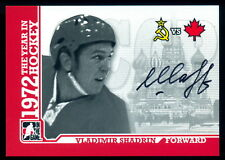 ITG 1972 THE YEAR IN Signed AUTOGRAPH VLADIMIR SHADRIN Summit Series VS Canada