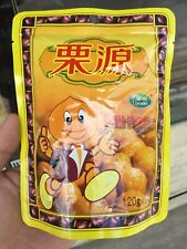 Green Food Liyuan Instant Chestnuts 120 g.