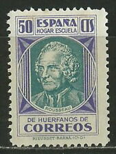 SPANISH CIVIL WAR STAMP HOGAR ESCUELA DE HUERFANOS 50c MH (ΜΕΜΞ  006)