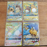 Pokemon card Raichu & Alolan Raichu GX HR SR SR RR 4 card set tag team GG End