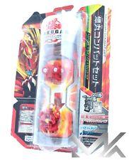 SEGA Bakugan CS-005 Helix Doragonoido Gear Combat Jet Core Combat Set Japan - MK
