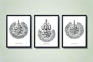 Islamisches Bild ⭐Islamic Art, Kunstdruck, Wandbild, Wohnzimmer, Koran