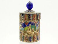 Vintage Asian Brass Enameled Cloisonne Containter with Lid