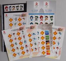 PR CHINA 2005 OLYMPICS, XF Cpl MNH** Sets + Sheets, Mascots Emblem Collection