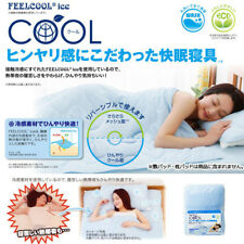 NEEDS Japan FEELCOOL ICE Fabric Cooling Smooth Refreshing Blanket E147