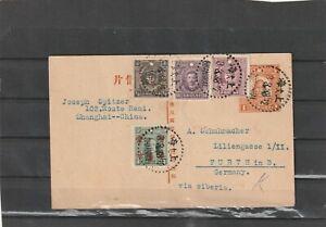China UPRATED POSTAL CARD TO Furth Germany 1938
