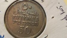Palestine 1935 50 Mils Coin .720 Silver XF English Hebrew Arabic