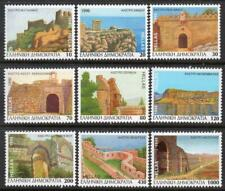Greece Mnh 1996 Sg2004/12 Castles, 1st Series