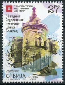 Serbia 2021 MNH Architecture Stamps SKC Student Cultural Arts Center 1v Set