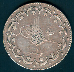 TURKEY OTTOMAN EMPIRE 10 Piastres 1327 Year 1  KM 751 Silver High grade Scarce