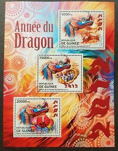[SJ] Guinea Year Of The Dragon 2012 Chinese Zodiac Lunar Dance (ms) MNH