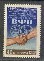 Russia 1955 MNH Mi 1751 Sc 1748 Conference of Public Service Unions,Vienna **