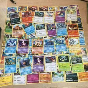 Pokemon TCG 50 Rare ONLY Card Lot