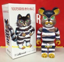 Medicom Be@rbrick 2015 Tiger Cat 400% 1 Million Times Live Cat Bearbrick 1pc