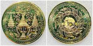 Nepal Elephant  Altar Token Medal Coin proof gold plated 30mm copper-steel  UNC