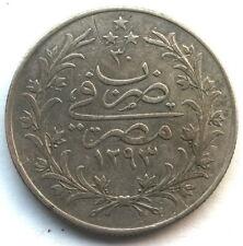 Egypt 1877 King Abdul Hamid II 20 Piastres Silver Coin