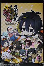 """JAPAN Touken Ranbu Online Anthology Comic """"4Koma Ranbu"""""""