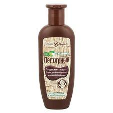 Teer Shampoo 250 ml Nevskij Kosmetik Шампунь дегтярный