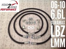 06-10 6.6L Chevy GMC Duramax Allison LBZ LMM Transmission Cooler Repair Lines