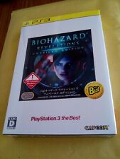 RESIDENT EVIL BIOHAZARD REVELATIONS THE BEST SONY PS3 CON ARTBOOK