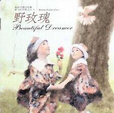 Beijing Angelic Choir-Beautiful Dreamers CD NEW