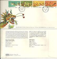 Hong Kong:1985:Dragon Boat Festival, FDC.