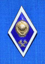 Soviet Russian Technical ACADEMY Graduation BADGE Enamel Rhombus #3