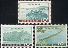 Japan 1960 Park/Mountain/Lake/Temple 3v set (n23922)
