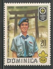 Dominica #324 (A42) SG #333 VF MNH 1971 20c Boy Scout Jamboree, Camp & Mt. Fuji