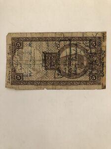Iceland 10 Kronur 1928 Short Snorter