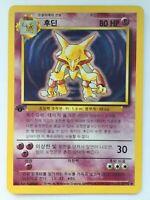 KOREAN Pokemon Card - 2000 1st Base Set First Edition Holo Rare - ALAKAZAM