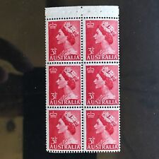 1953 booklet pane SG 263, BW 296c MUH, very lightly hinged in top selvage