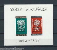 Middle East - Yemen Kingdom mnh stamp sheet - Free Yemen opt -Malaria
