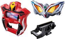 Inventory disposal Ultraman Geed Dx Gedlyzer & Dx Ultra Zero Eye Neo