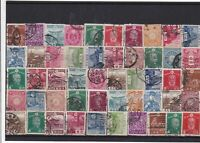 Japan early used stamps Ref 15862
