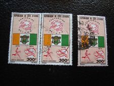 COTE D IVOIRE - timbre yvert et tellier aerien n° 66 x3 obl (A9) stamp