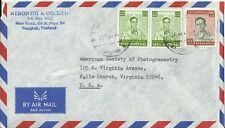 Thailand Stamps: Cover to Falls Church, VA , USA