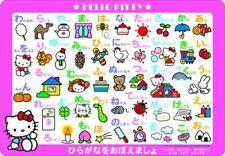47-Piece  Learning Hiragana Children'S Jigsaw Puzzle Kitty Sanrio Japan