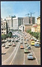 MOSCOW Karl Marx Prospect POSTCARD Cars RUSSIA Printed in USSR 1960s Traffic 781