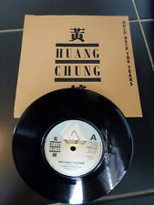 "HUANG CHUNG: Hold Back The Tears / Journey Without Maps (1981) 7""vinyl/45rpm"